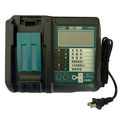 マキタ DC18RF 充電器 液晶付き 互換品 3.5A 14.4V/18V makita マキタ バッテリー 18V 14.4V Li-ion リチウムイオン蓄電池 BL1415B BL1430B BL1440B BL1450B BL1460B BL18
