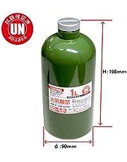 【アストロプロダクツ】AP ガソリン携行缶 ボトルタイプ 1L