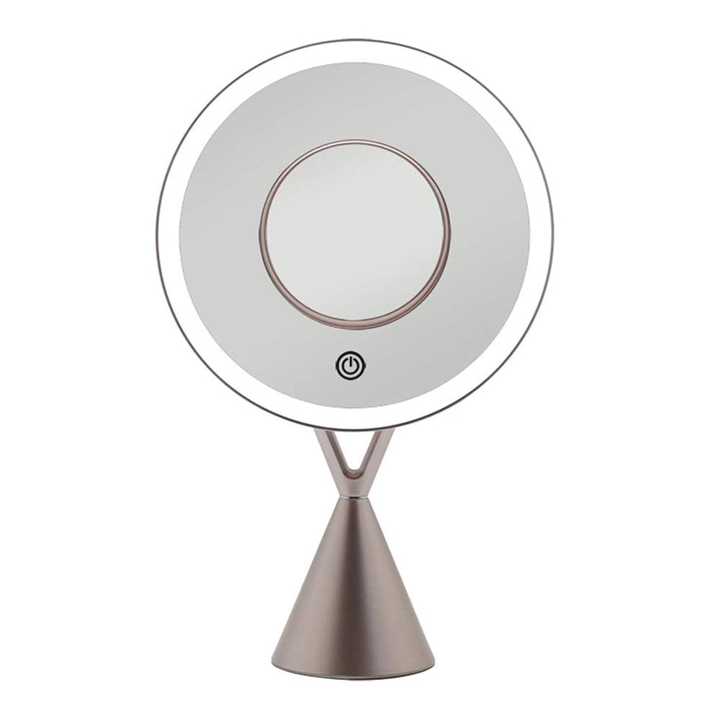 ウェイド目を覚ますブロンズAmaiai 化粧鏡 ミラー ライトデスクトップミラーを埋めるLED 5回磁気吸引拡大鏡45度無料調整ローズゴールドギフト