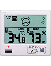 クレセル 室内用 デジタル温・湿度計 熱中症予防目安計 警報付き 白 CR-1200W