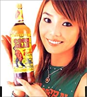 TEQUILA~みんなDAY~