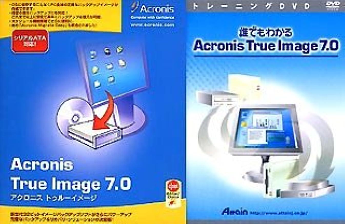 ショッピングセンターハブ立証するAcronis True Image 7.0 トレーニングDVD バンドル版