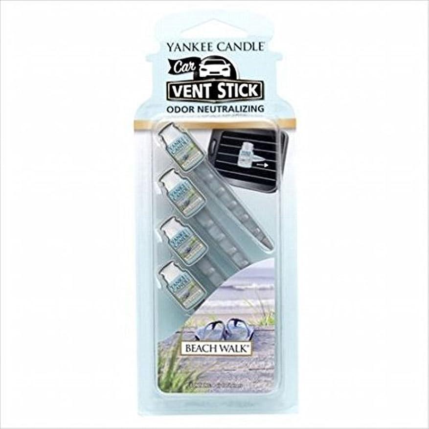 水銀のタイプ所得YANKEE CANDLE(ヤンキーキャンドル) YANKEE CANDLE カーフレグランススティック 「 ビーチウォーク 」(K3220578)