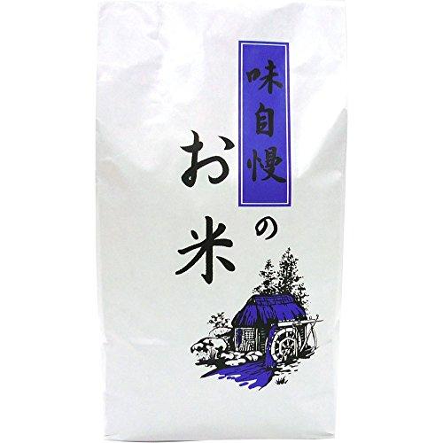 無農薬米 コシヒカリ 玄米 5kg[即日発送] エコ包装/アイガモ米 新潟米 新潟コシヒカリ