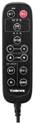 スライヴマッサージチェア「もみたたき機能搭載」ホワイトCHD-3700WH