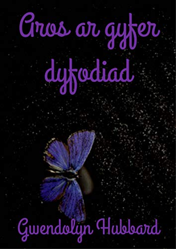 Aros ar gyfer dyfodiad (Welsh Edition)