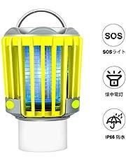 RUNACC LED キャンプランタン 蚊取り 殺虫ライト USB充電式 IP66防水 コンパクト ルーメン350lm 災害予備 SOS 懐中電灯 紫外線モード 8-16時間使用可能 メーカー