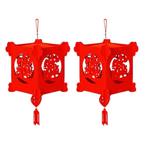 Toyvian 2 Stücke Chinesischen Stil Palast Laterne Rot Chinesischen Palast Laternen Hochzeit Liefert Frühlingsfest Neujahr Dekor (Geld Verdienen)