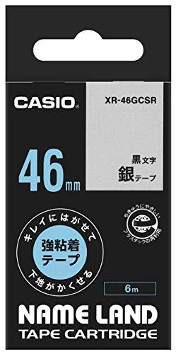 カシオ ラベルライター ネームランド キレイにはがせて下地がかくせる強粘着テープ 46mm XR-46GCSR 銀