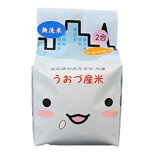 【精米】無洗米 JAうおづ産コシヒカリ ご当地キャラクターミラたんの「キューブ米」 (2合袋:300g×1個) 令和元年度産