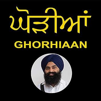Ghorhiaan