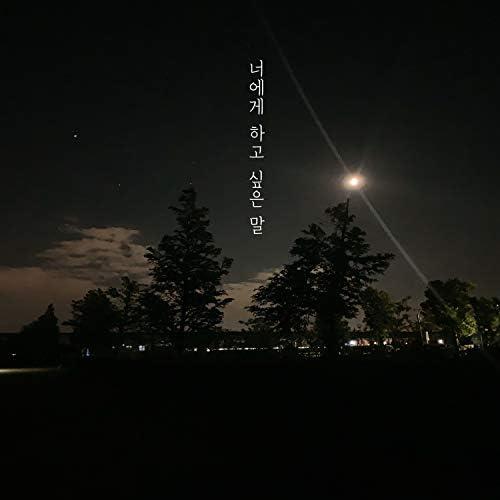Kim Beomjin