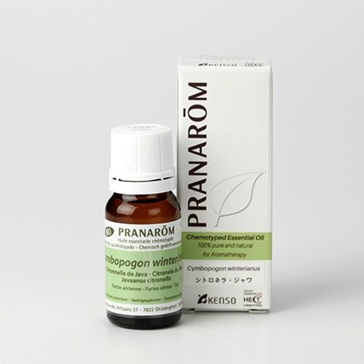 意味どのくらいの頻度で補助金プラナロム シトロネラジャワ 10ml (PRANAROM ケモタイプ精油)