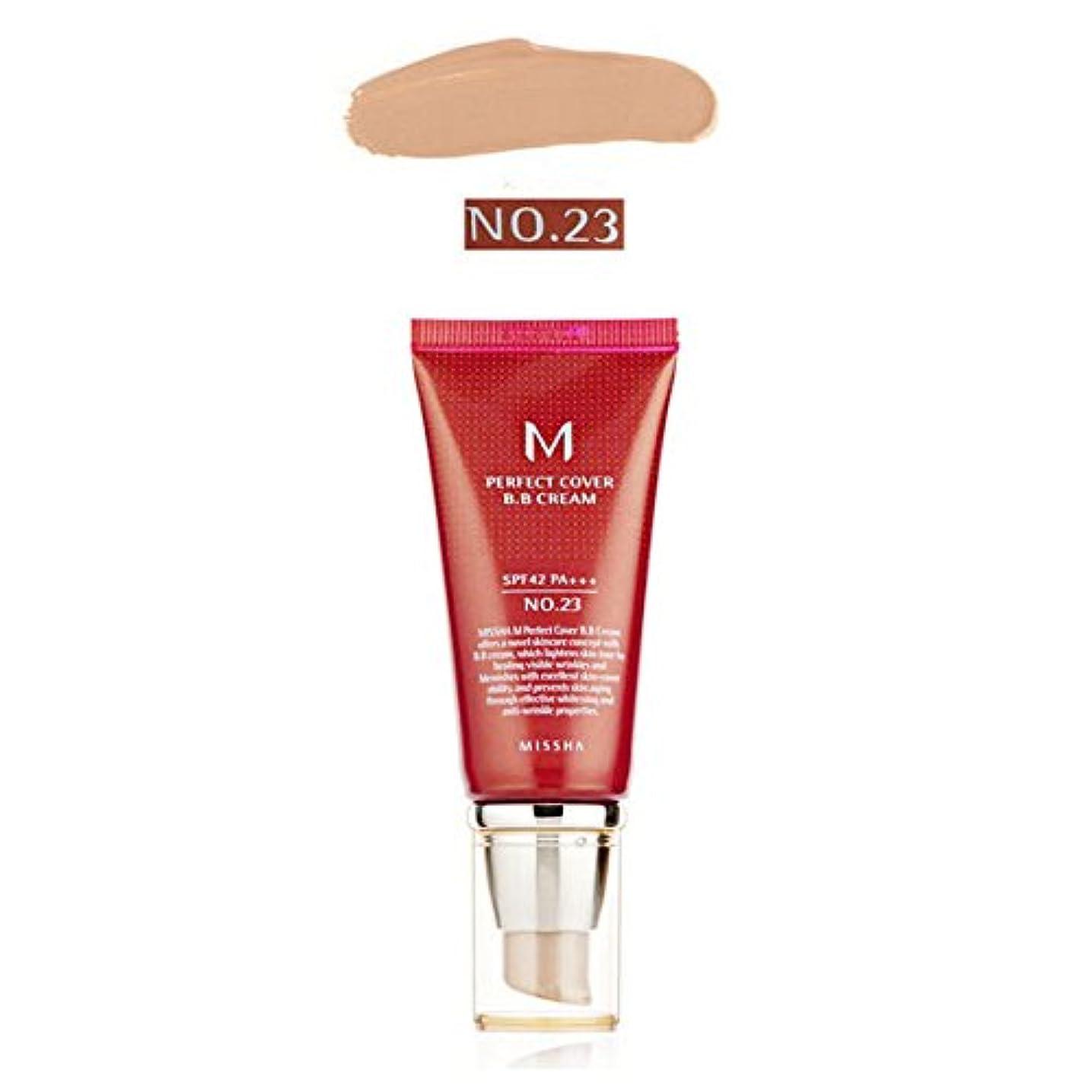 矩形ピンチバックアップ[ミシャ] MISSHA [M パーフェクト カバー BBクリーム 21号 / 23号50ml] (M Perfect Cover BB cream 21号 / 23号 50ml) SPF42 PA+++ (Type2 : No.23 Medium Beige) [並行輸入品]