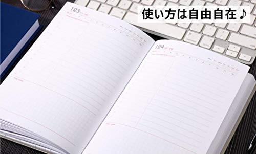 Paraizo『日記帳365日』