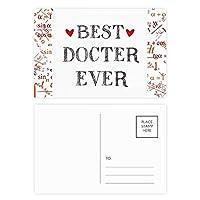 これまでに最高の医師の職業の引用 公式ポストカードセットサンクスカード郵送側20個