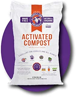 purple cow compost