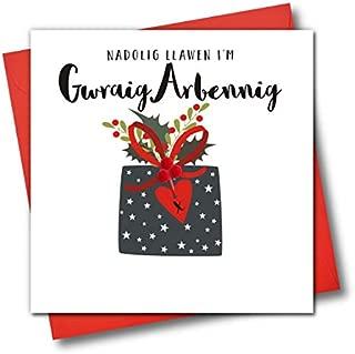 Welsh Language Embellished Christmas Greeting Card, Nadolig Llawen I'm Gwraig Arbennig, Merry Christmas to My Wonderful Wife, Present with Heart