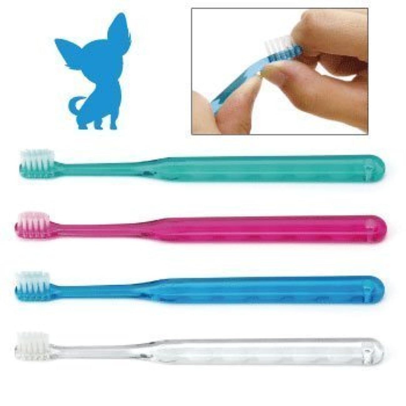 騒々しい若い手つかずの犬用歯ブラシ / Ci シュワワ / ピンク /12本セット