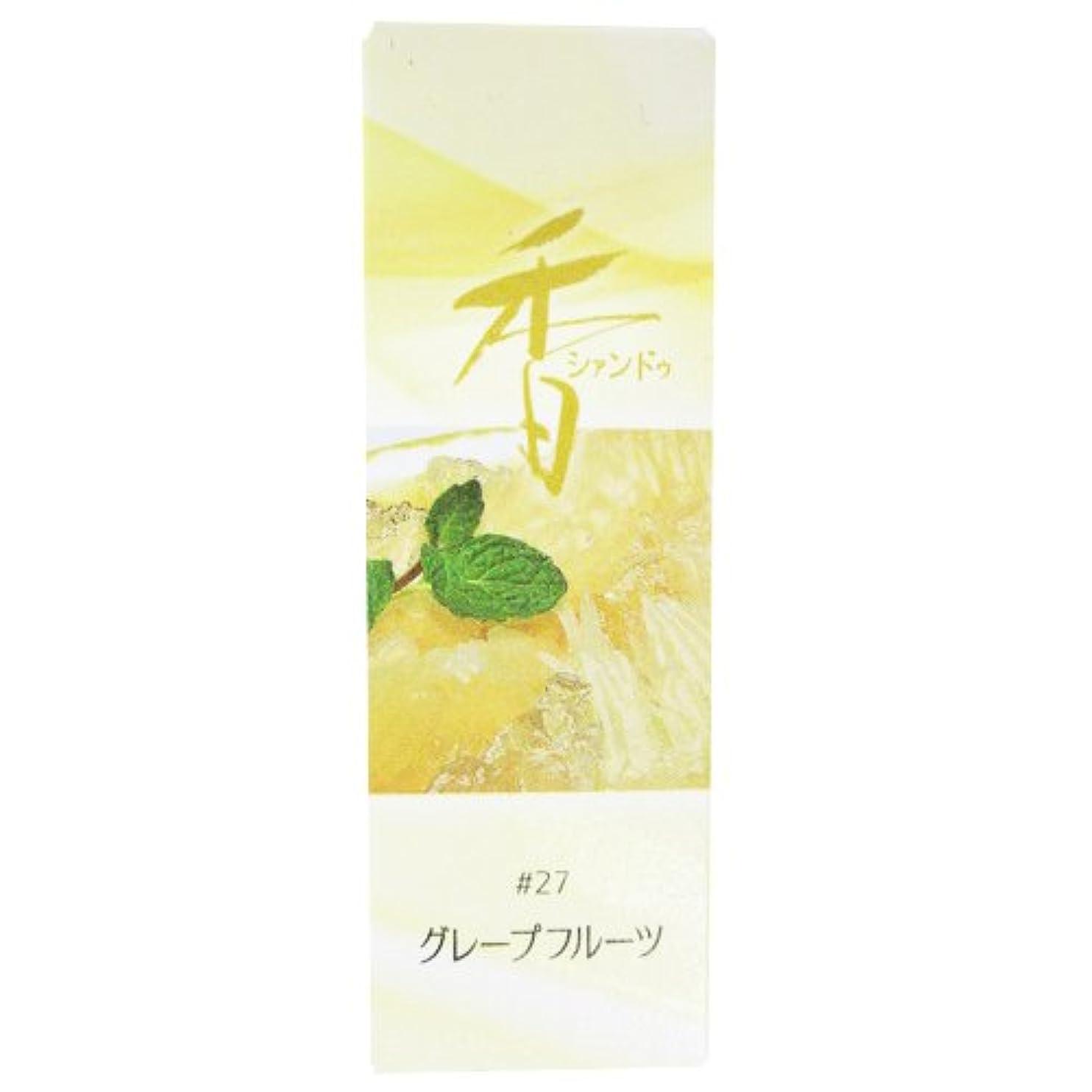 個性タイプ松栄堂のお香 Xiang Do(シャンドゥ) グレープフルーツ ST20本入 簡易香立付 #214227