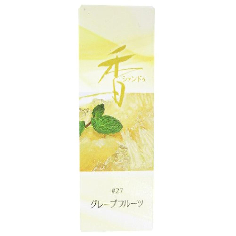 弱める助けになるかる松栄堂のお香 Xiang Do(シャンドゥ) グレープフルーツ ST20本入 簡易香立付 #214227