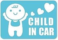 imoninn CHILD in car ステッカー 【マグネットタイプ】 No.10 赤ちゃん (水色)