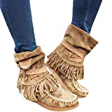 Women's Western Ankle Boots Tassels Suede Flat Low Heel Bootie Vintage Fringe Slip on Round Toe Shoes (Khaki, US:8)