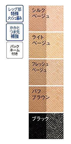 [セシール]ストッキング弾性着圧ハードタイプかかとつま先補強日本製PR-241レディースシルクベージュ日本LL(日本サイズ2L相当)