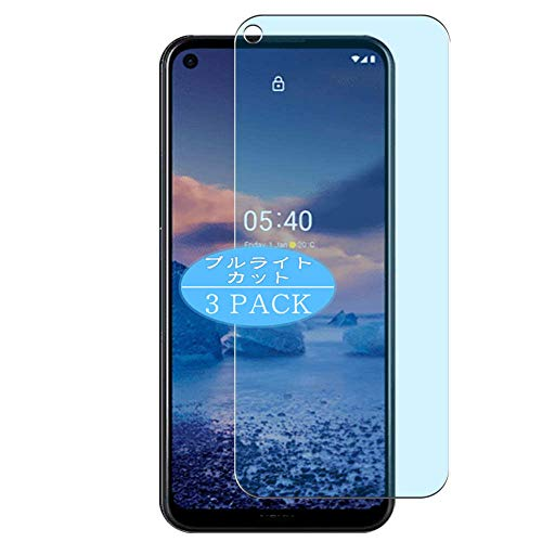 Vaxson Protector de pantalla antiluz azul, compatible con Nokia 5.4, protector de pantalla de bloqueo de luz azul, protector de TPU [no vidrio templado]