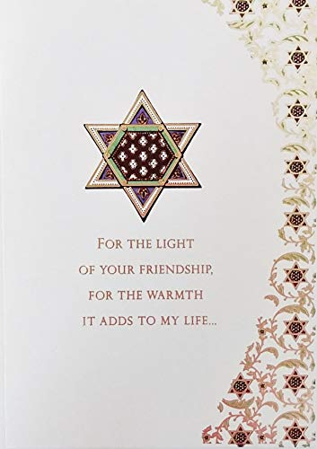 For The Light of Your Friendship For The Warmth It Adds To My Life - Happy Hanukkah Greeting Card for Friend