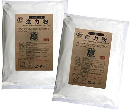 無農薬 ・ 無添加 強力粉 1kg×2個 ★ 宅配便 ★有機JAS認証・たんぱく質 含有量11%