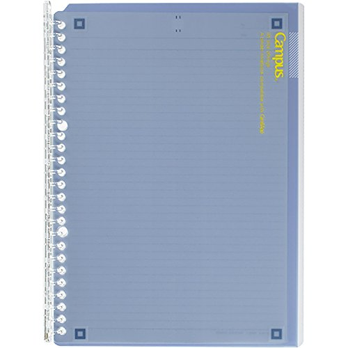 'Kokuyo Binder NOTEBOOK Campus Smart Ring camiapp corresponding B5 26 buche Up to 25-Sheet Gray le – spca700 m by Kokuyo Co, Ltd.'