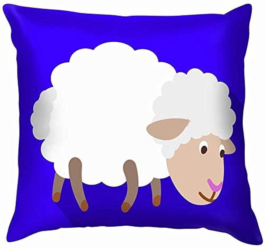 回路エスカレート踏み台羊検索草アイコンフラット図動物野生動物動物自然投げる枕カバーホームソファクッションカバー枕カバーギフト45x45 cm