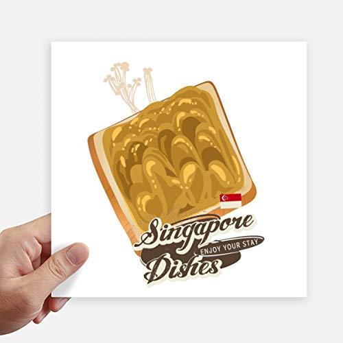 DIYthinker Traditionnelle Singapour Kaya Toast Autocollant carré de 20 cm Mur Valise pour Ordinateur Portable Motobike Decal 4Pcs 20cm x 20cm Multicolor