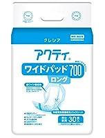 【病院・施設用】 アクティ 大人用おむつ ワイドパッド 700 ロング 30枚 (テープタイプ用)