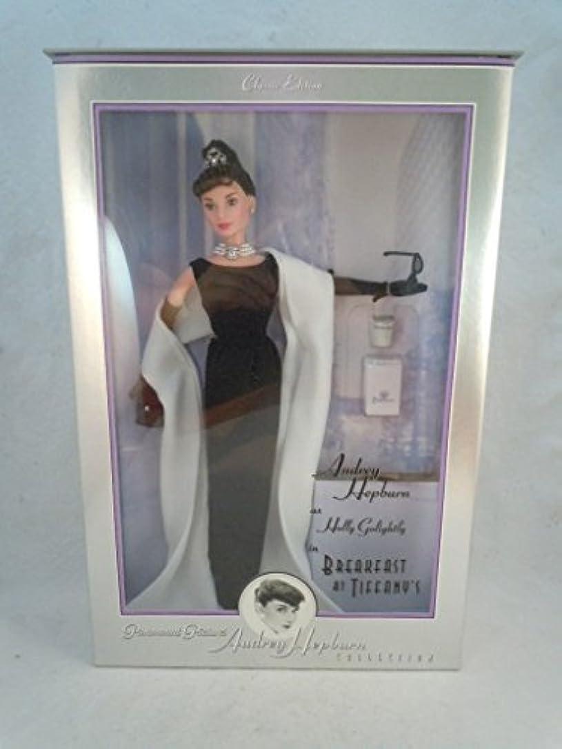 操る場合野望Audrey Hepburn As Holly Golightly in Breakfast At Tiffany's Classic Edition Barbie Doll -- NEW IN BOX [並行輸入品]