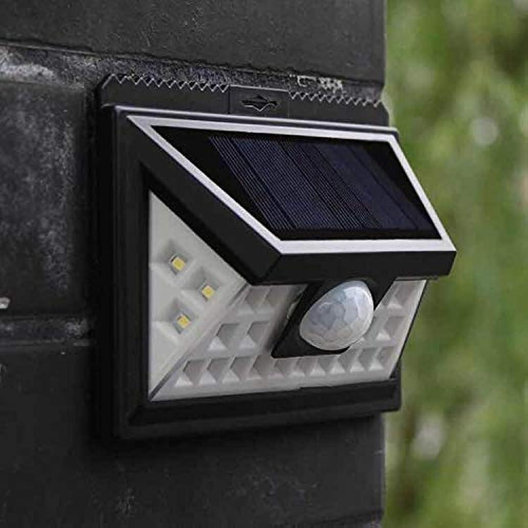 Urlitoy Solar Lights Outdoor 22 LED Wide Angle Illumination Motion Sensor Waterproof Wall Light Wireless Security Night Light for Outdoor Wall,Back Yard,Fence,Garage,Garden,Driveway(4 Packs)
