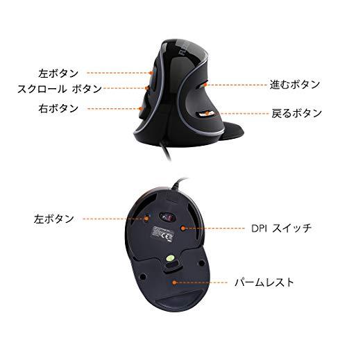 FLEXISPOT『パソコンマウス(EM1B)』