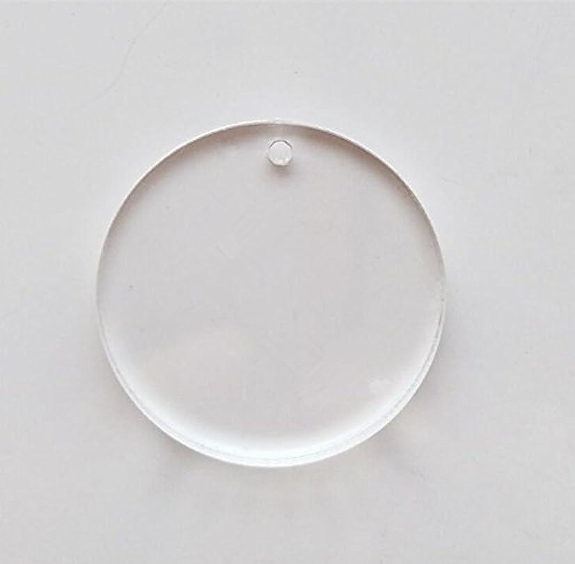 MEYA Set of 15pcs High Clear Blank Acrylic Discs ,Acrylic Round Sheet With Hole 1/8