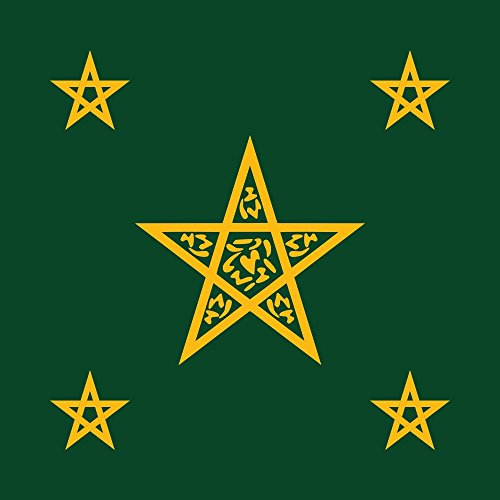 magFlags Drapeau Large Moroccan Royal Guard | Royal Guard is Green with a Yellow Pentagram Placed in The Middle of The Flag and a White Crescent and Star in Each Corner of The | 1.35m² | 120x12