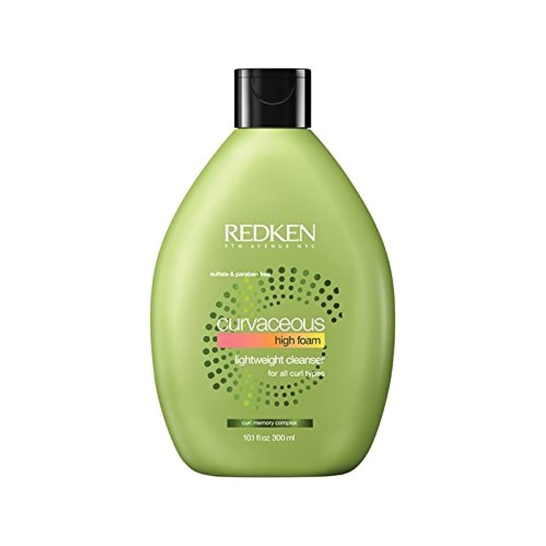 熱心な曲げるむき出しRedken Curvaceous High Foam Shampoo 300ml (Pack of 6) - レッドケン曲線美の高い泡シャンプー300ミリリットル x6 [並行輸入品]