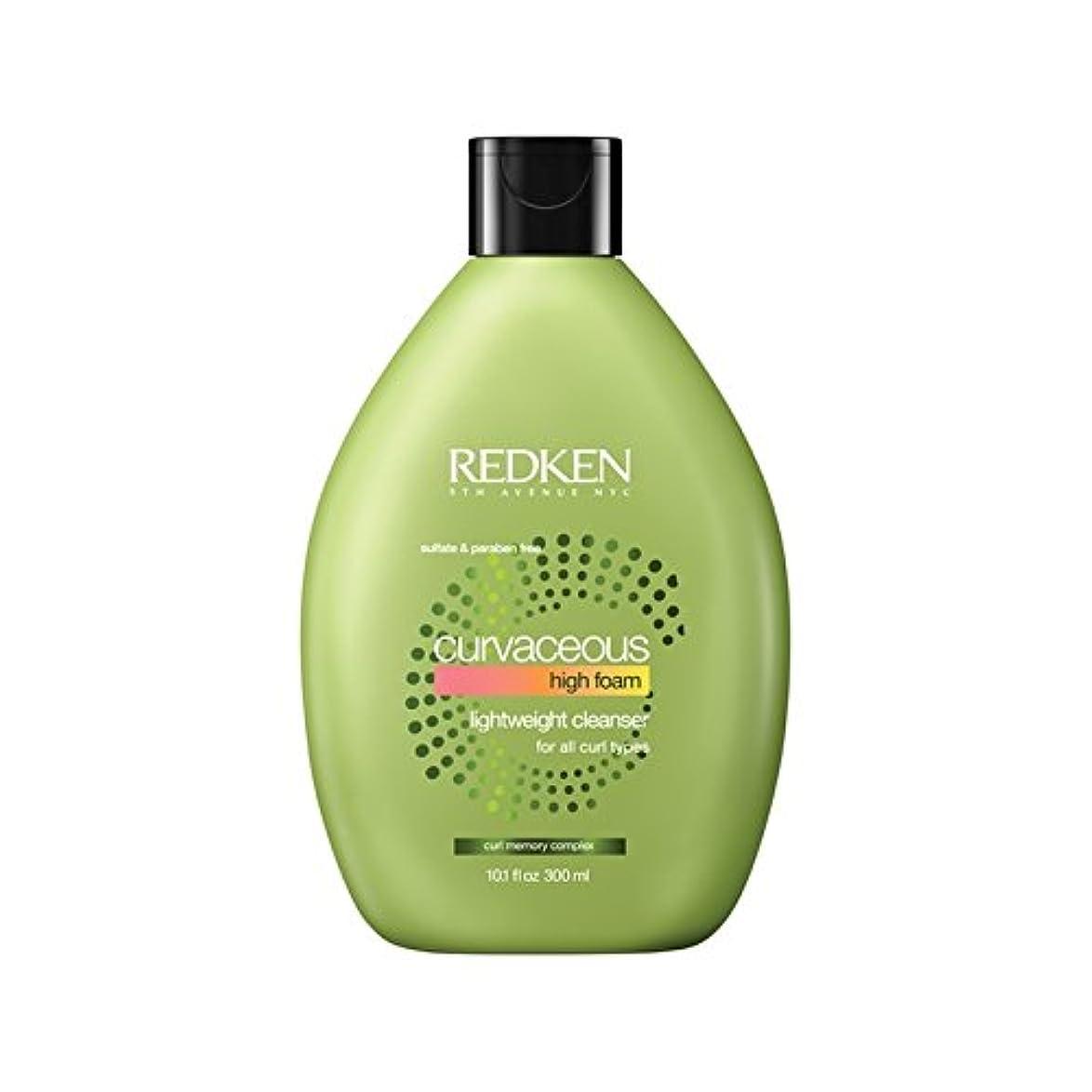 基礎理論ウールつまずくRedken Curvaceous High Foam Shampoo 300ml - レッドケン曲線美の高い泡シャンプー300ミリリットル [並行輸入品]