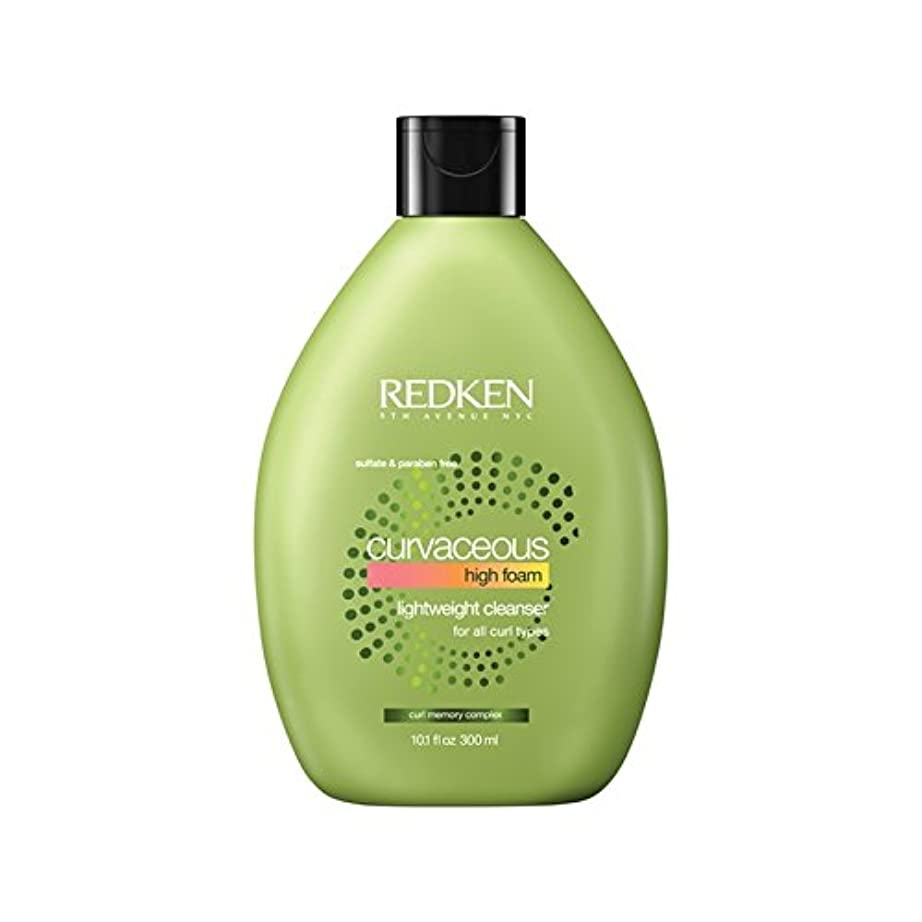晩餐受ける幽霊Redken Curvaceous High Foam Shampoo 300ml - レッドケン曲線美の高い泡シャンプー300ミリリットル [並行輸入品]