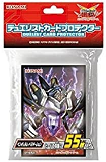 Konami Yu-Gi-Oh arc Five OCG Duelist Card Protector Pendulum Domination