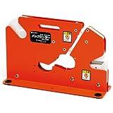 ニチバン バッグシーラー BS2200 挿入溝8mm オレンジ