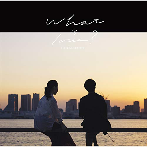 [Album]What is love? – Skoop On Somebody[FLAC + MP3]