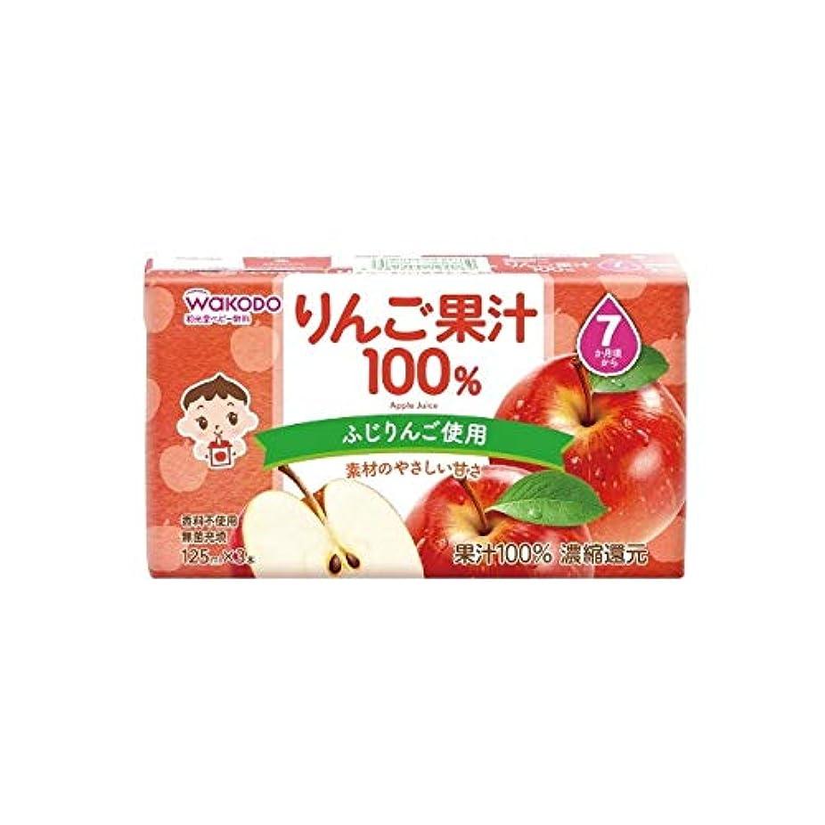 どれかご近所雨の和光堂 りんご果汁100%(7ヶ月頃から) 125mlX3本