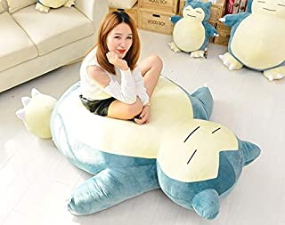 MANGMOC [New] Large Size 30cm Anime Soft Animal Doll Plush Toys Pillow Bed Only Cover(No Filling) with Zipper Kids Gift Must-Have Friendship Gifts The Favourite Superhero Classroom UNbox Box