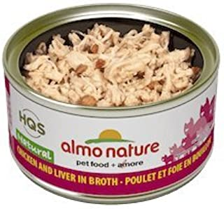 Almo Nature Natural Cat HQS Wet Pet Pre-Cooked Food w/Proteins & Vitamins 24 Cans / 2.47 oz Each