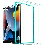 ESR 2 Stück Panzerglas Bildschirm Schutzfolie kompatibel mit iPad 9. Generation 2021/iPad 8. Generation 2020/iPad 7. Generation 2019, kratzresistenter 9H HD klarer Bildschirmschutz, beinhaltet Positionierhilfe